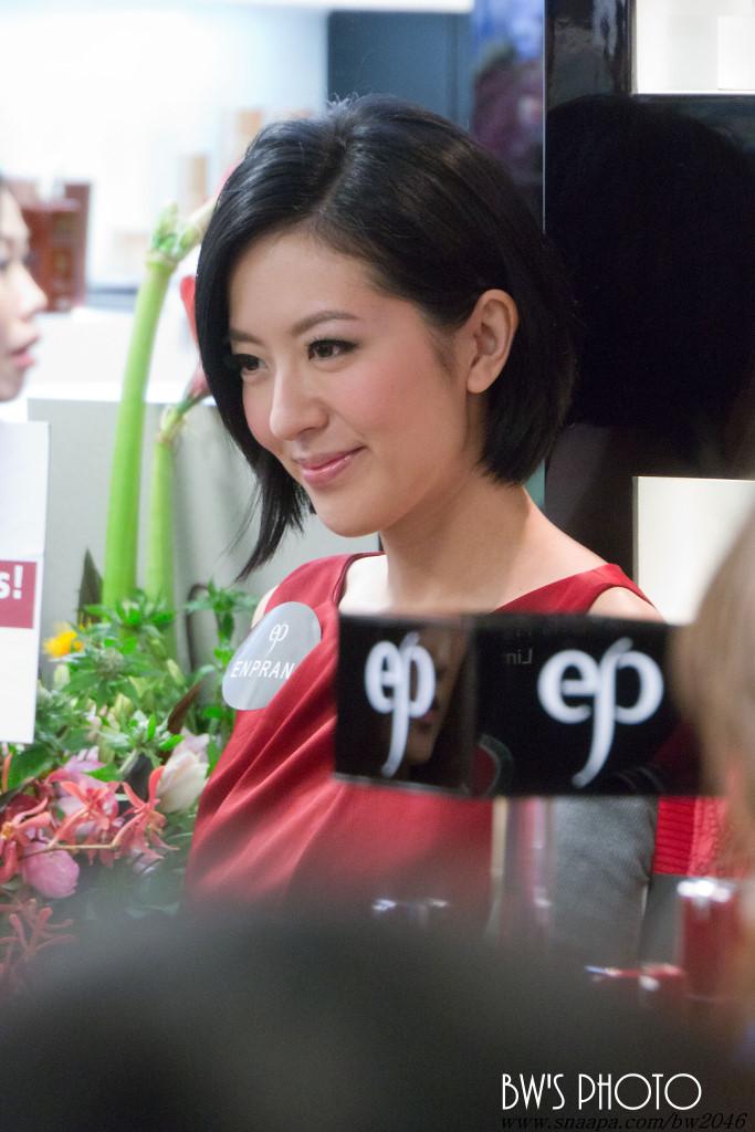 BW_ENPRANI_20110301_042
