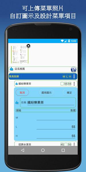 screen_2_300x600.jpg