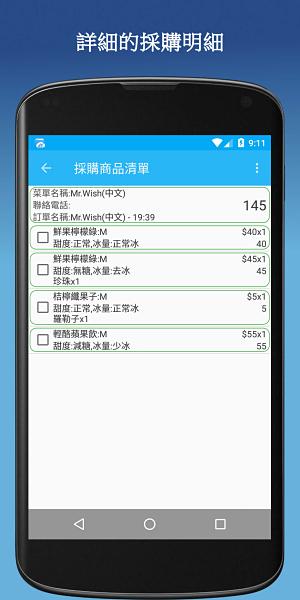 screen_5_300x600.jpg