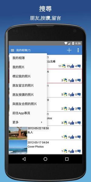 screen_1_300x600.jpg