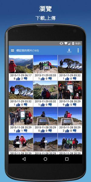 screen_3_300x600.jpg
