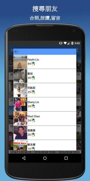 screen_4_300x600.jpg