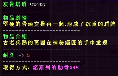fc4567716d8de38e785a3ad2bf1d7000