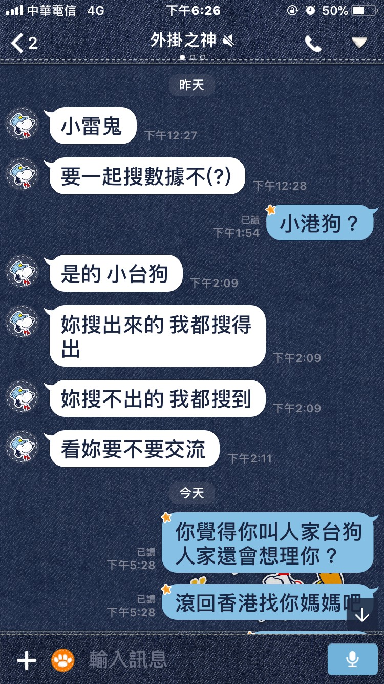 S__7676132.jpg