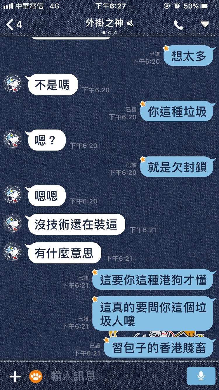 S__7676136.jpg