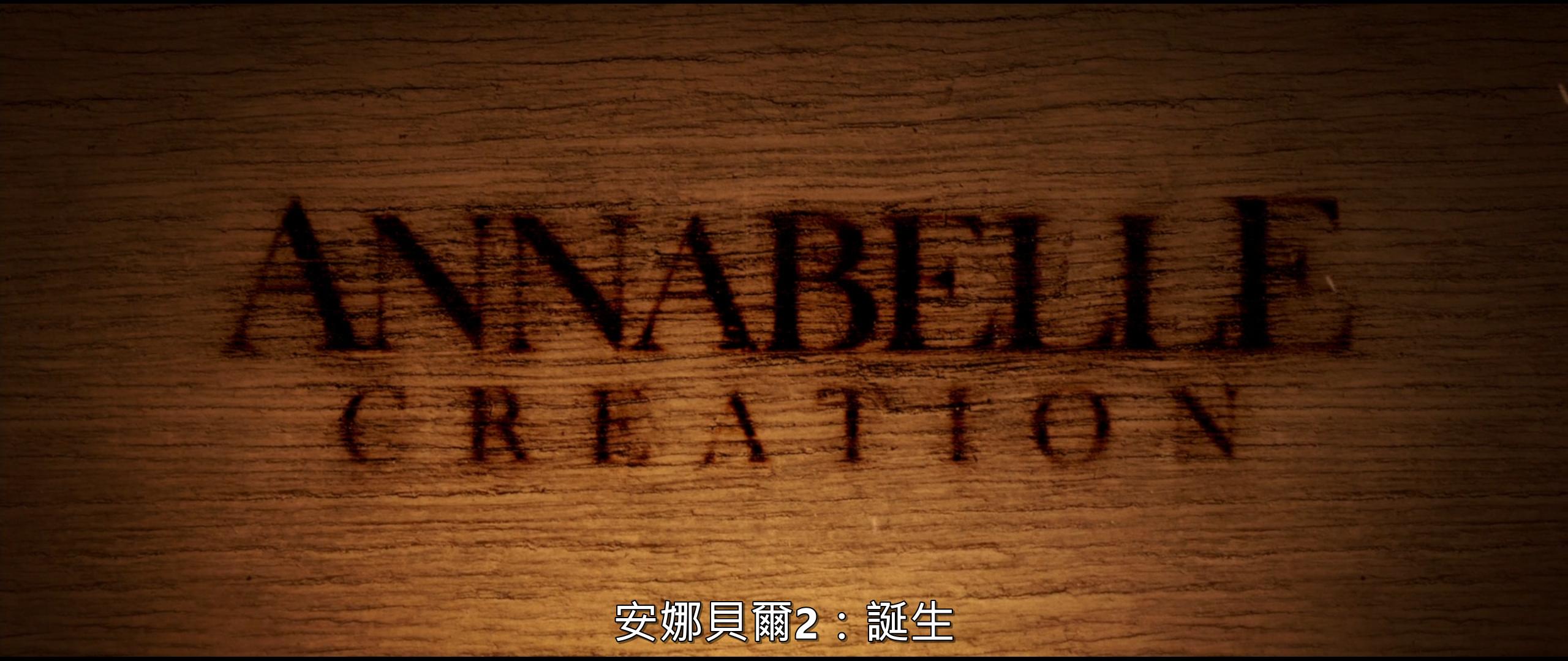 Annabelle 2 - 01