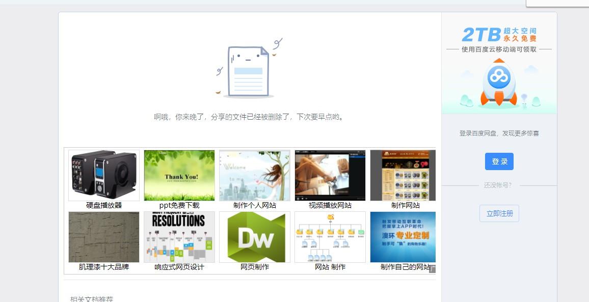 messageImage_1512721501758.jpg