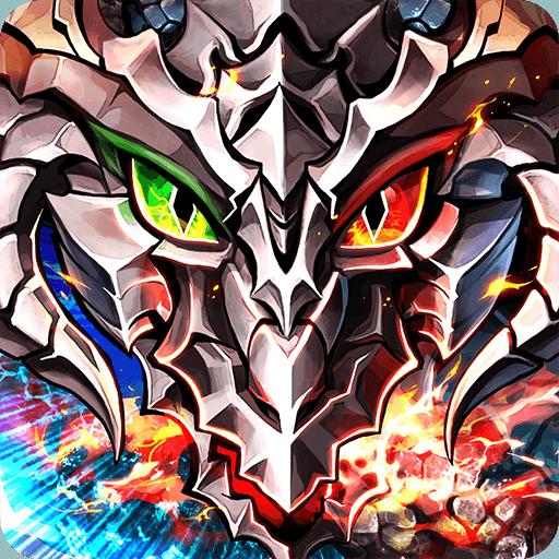dragon-project