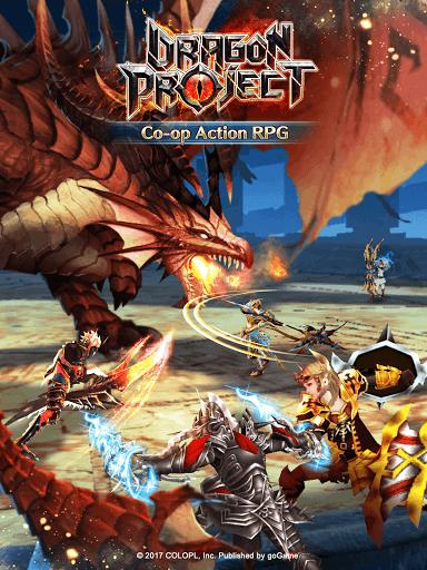 dragon-project_1