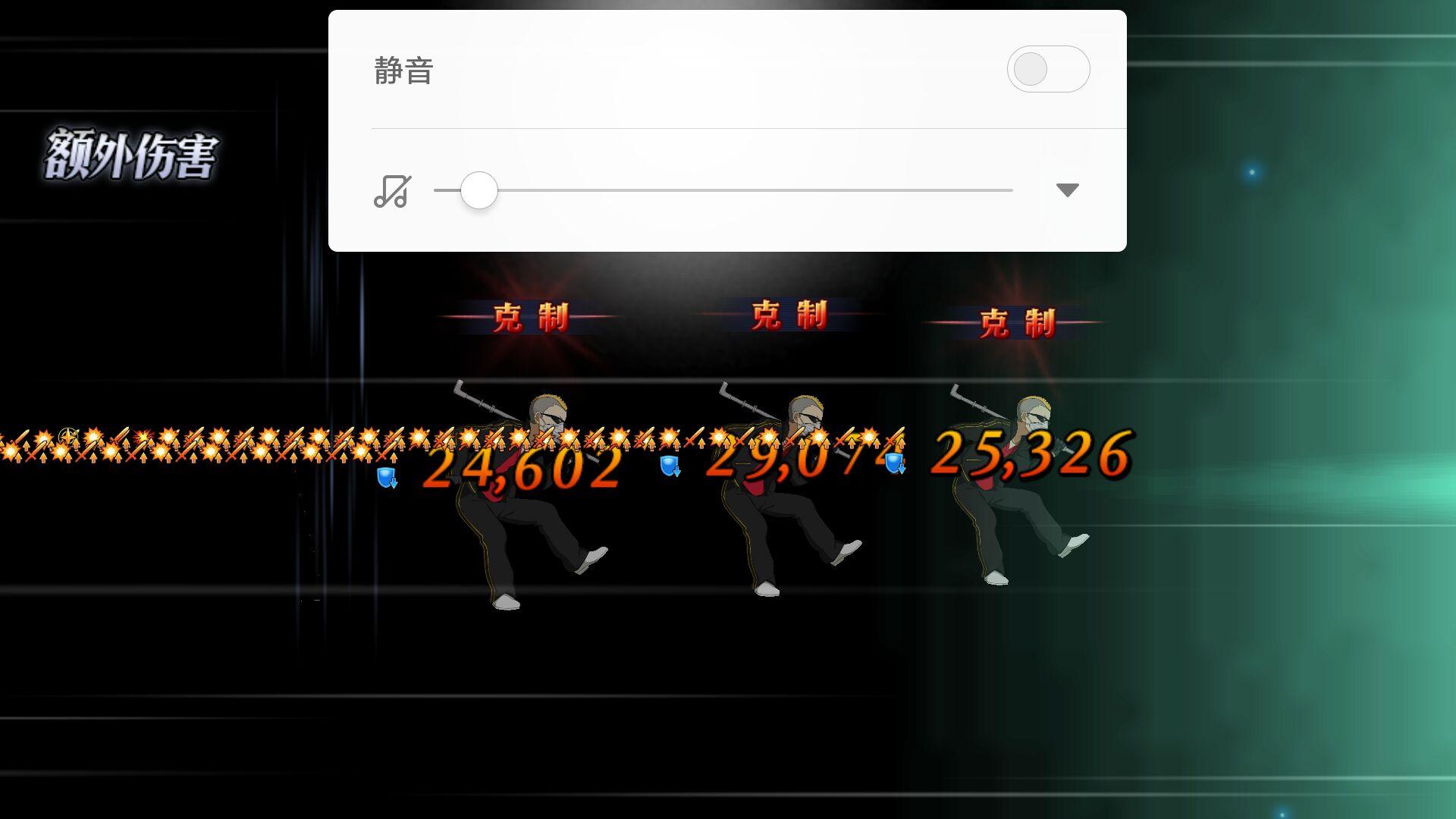 78273d3be3670b80.jpg