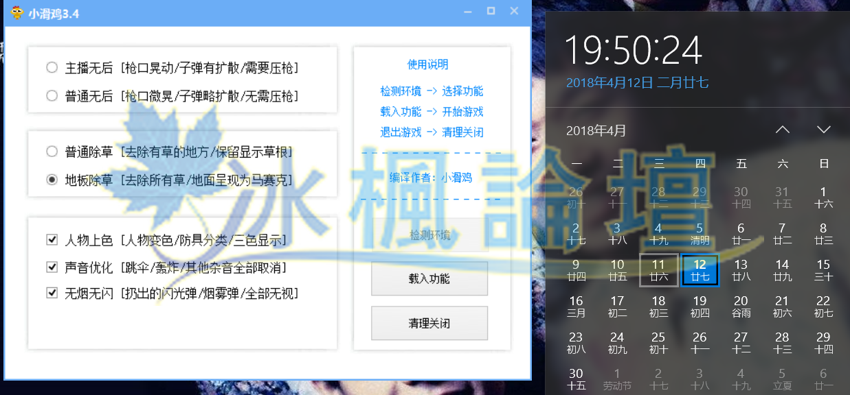 195059cdeilp7zh78w98eh_结果.png
