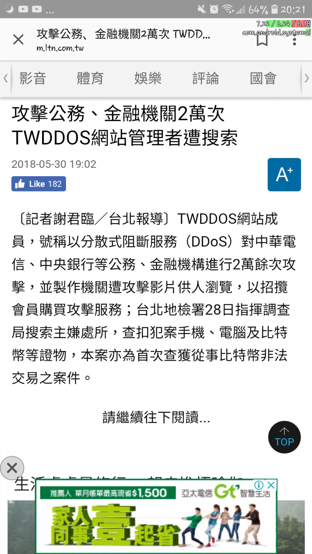 Screenshot_20180604-202118.png