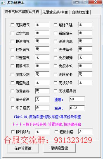 A5K8(YH`ET@Y3){~I3F`YXG.png