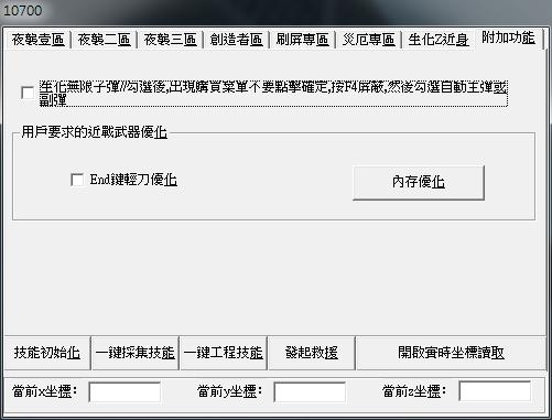 QQ截图20181207004402.png