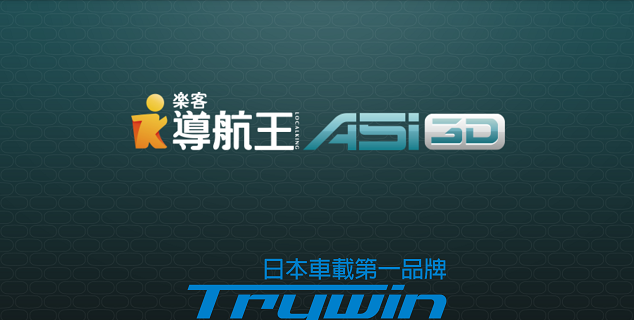 trywin 聲控 旗艦 版 dtn 3dx pro
