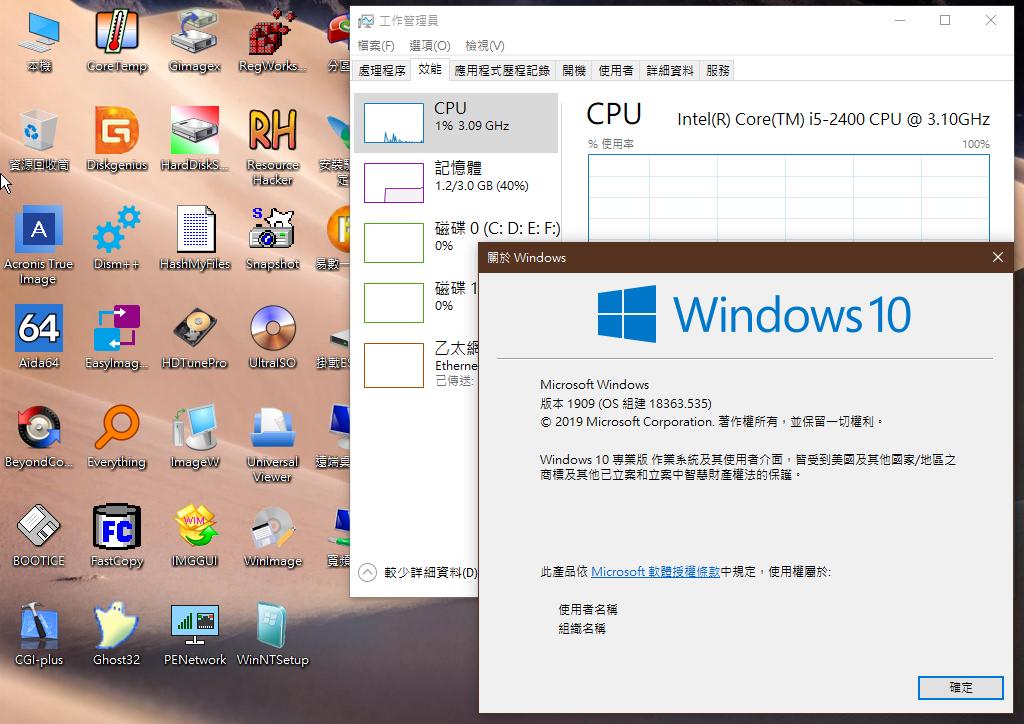 windows 7 中文 版 iso 上/oCB