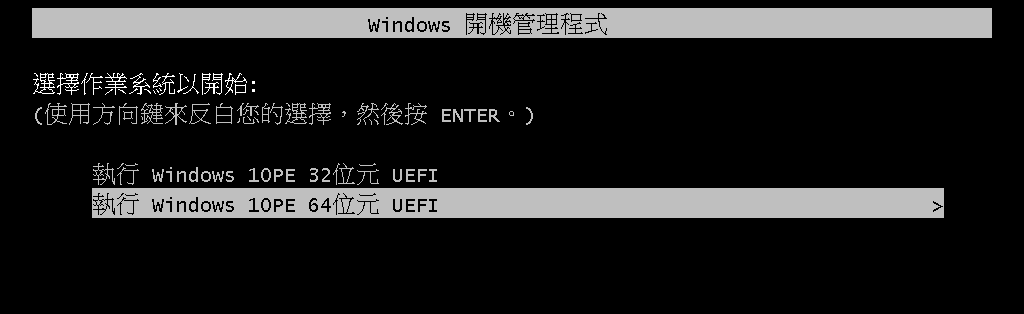 windows 7 中文 版 iso 上/o