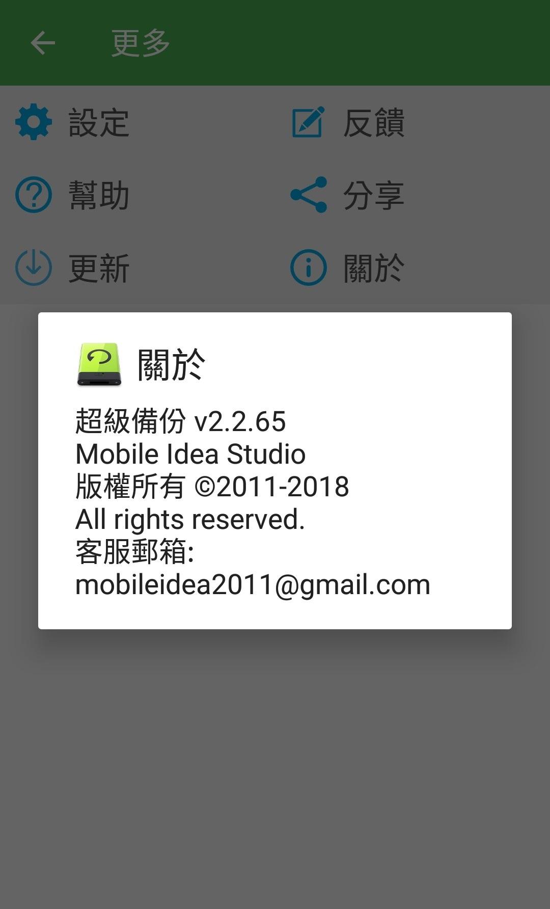 202118h664y3yf4s47hg6z