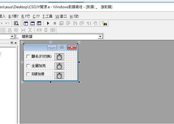 jy開源.png