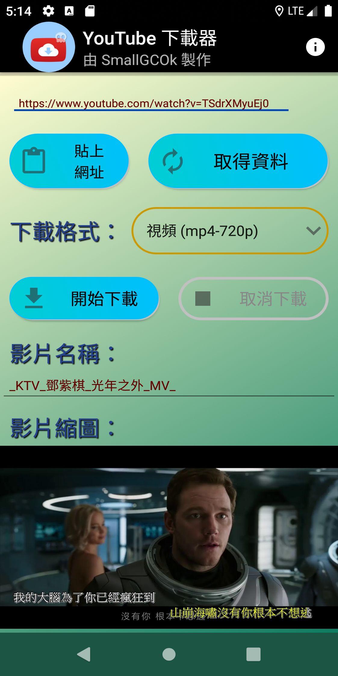 ScreenShot (3).jpg