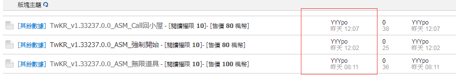 QQ截图20200322223407.png