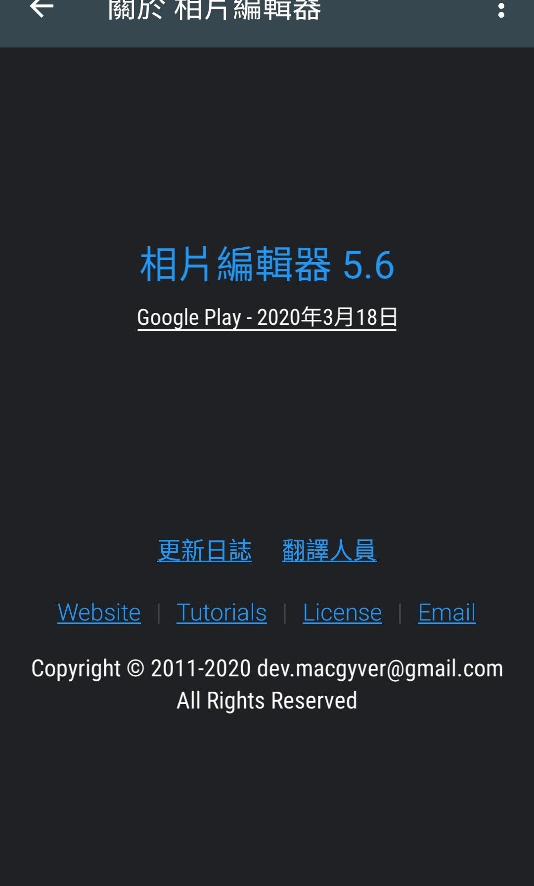 200931r72a0id88c4x38ul