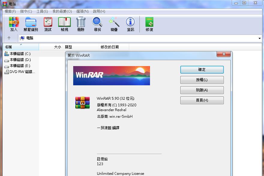 sinu 2.0 1 繁體 中文 免 安裝 版