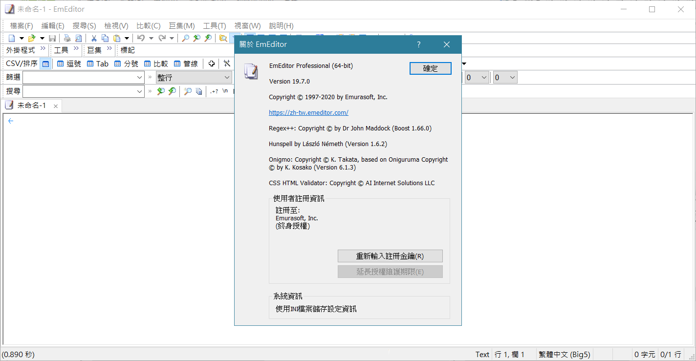 cimco edit v5 繁體 中文 版