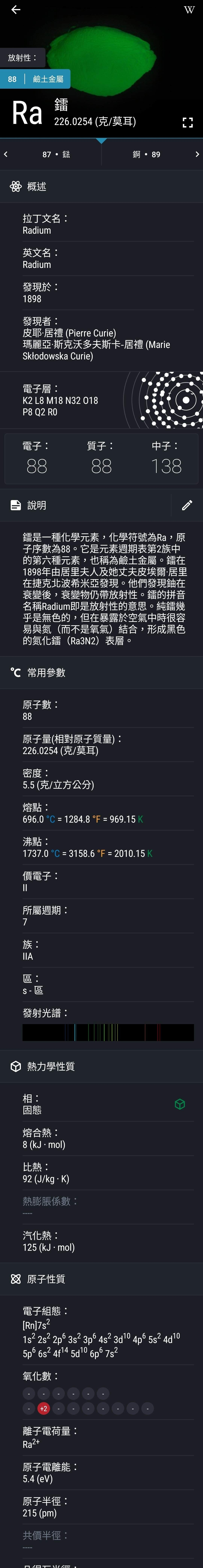 194701g6c1jyg3nb6ycl4m