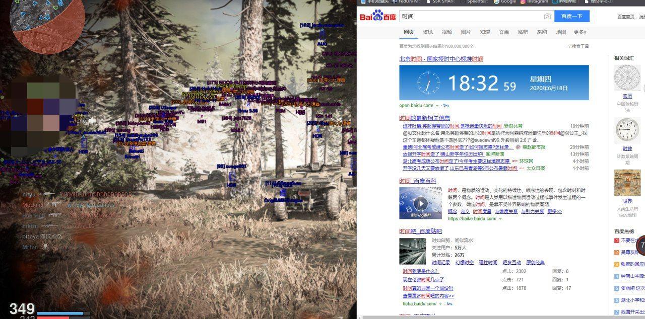 QQ图片20200619113837.jpg
