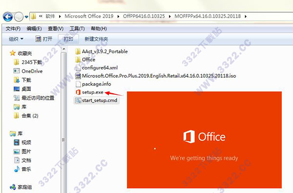microsoft office 專業 增強 版 2019
