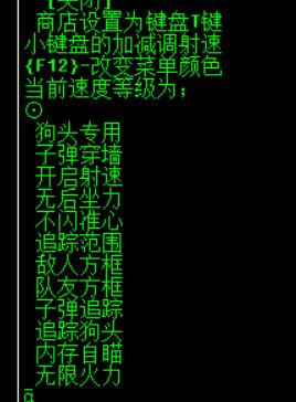 5f2792cd57dc7.png