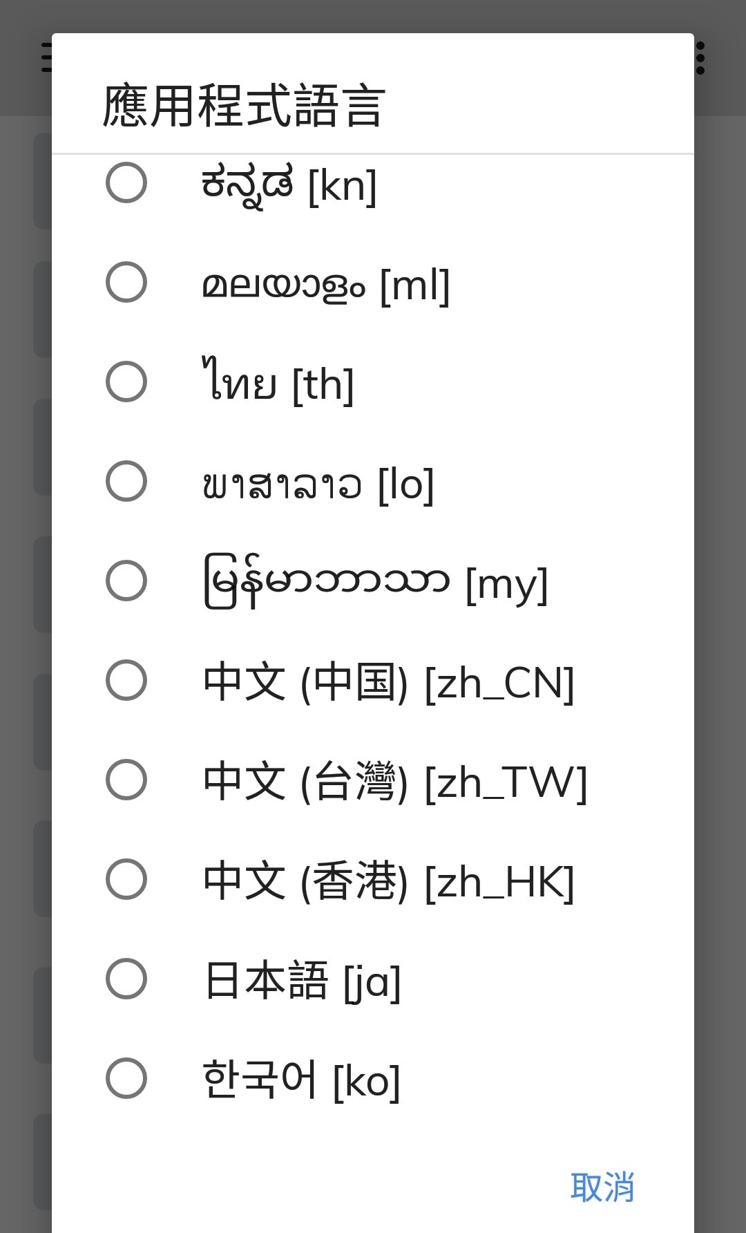 quicktime player 繁體 中文 版