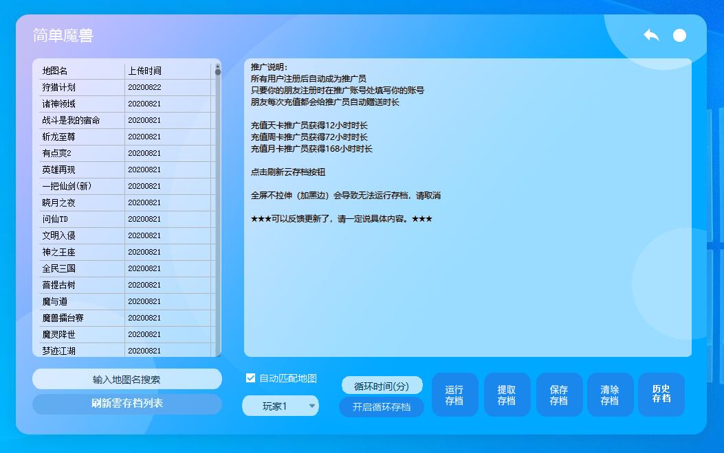 QQ截图20200822011343.png