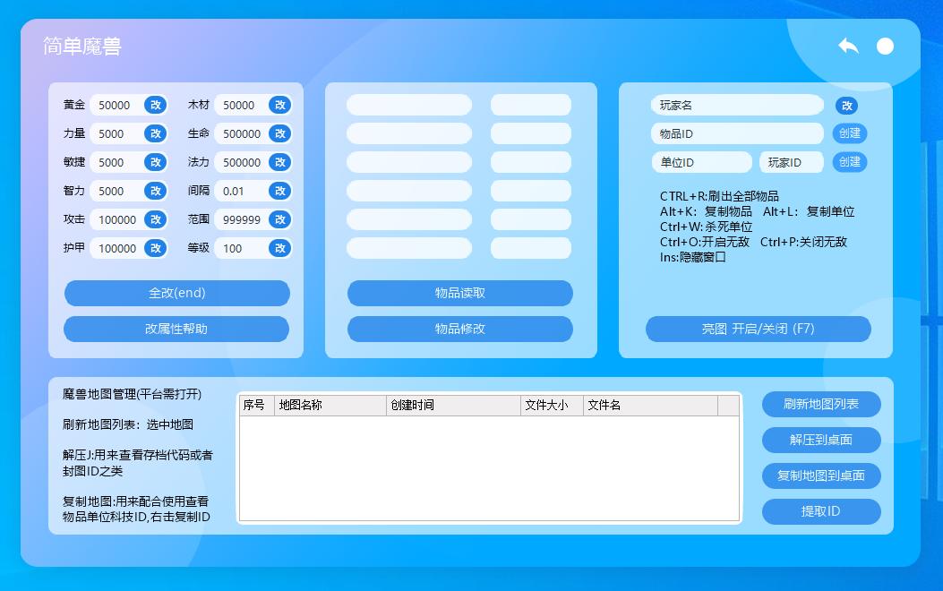QQ截图20200822011320.png