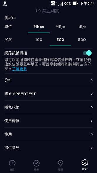Screenshot_20180928-214428.png