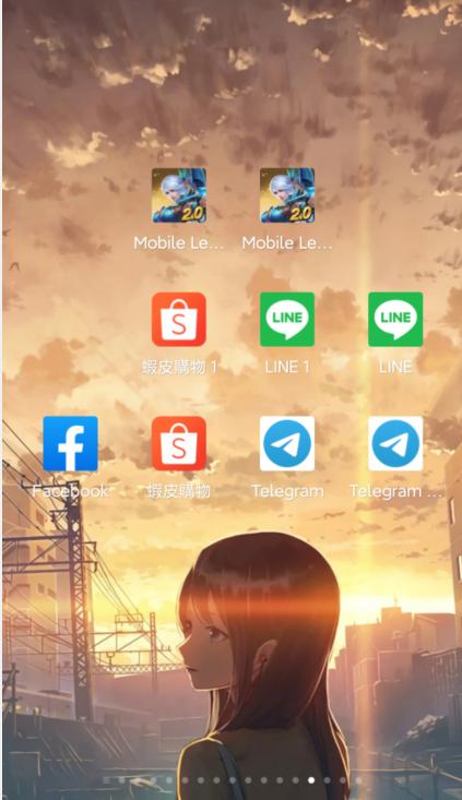 【APP分享】LIN E多開助手 v1.0.4(2021.3.10更新)