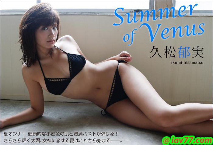 gra_hisamatsu1