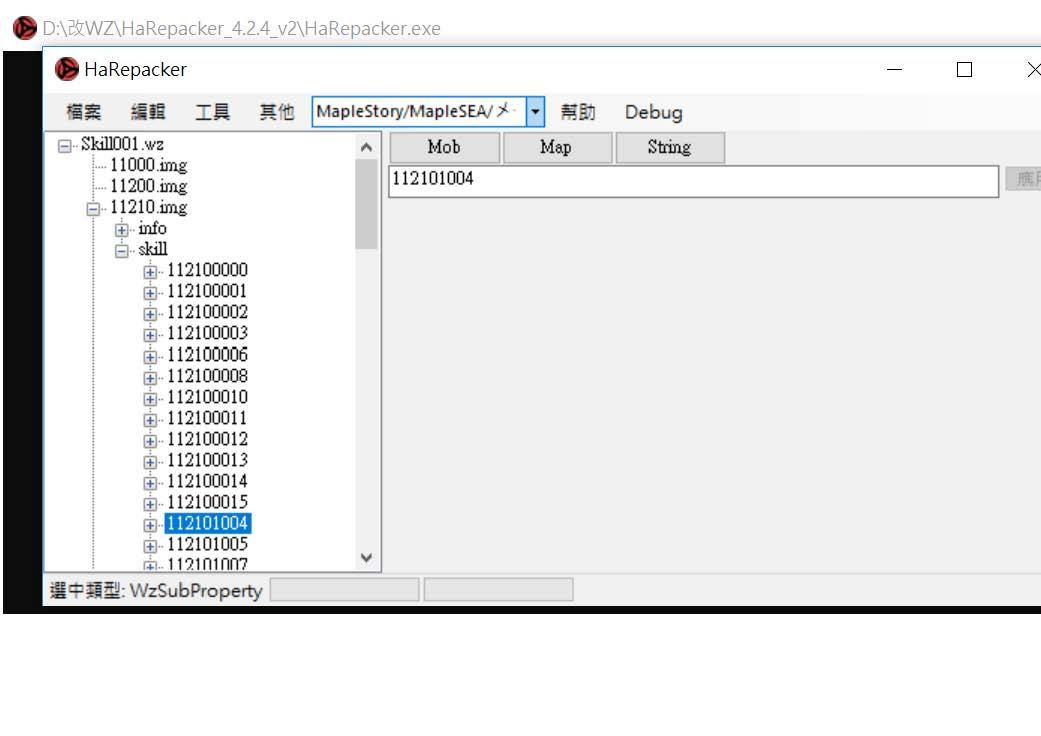 新增 Microsoft Word 文件 (4)11.jpg