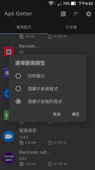 Screenshot_20210208-185358.png