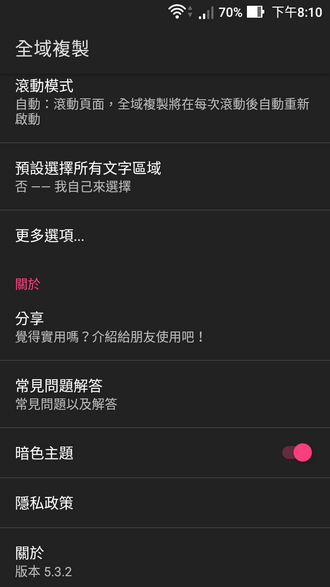 Screenshot_20210208-201005.png