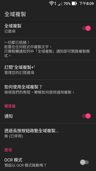 Screenshot_20210208-200936.png