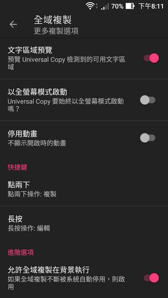 Screenshot_20210208-201104.png