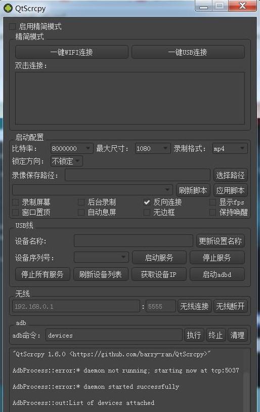 螢幕擷取畫面 2021-06-05 164653.jpg