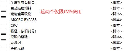 QQ截图20210607103500.png