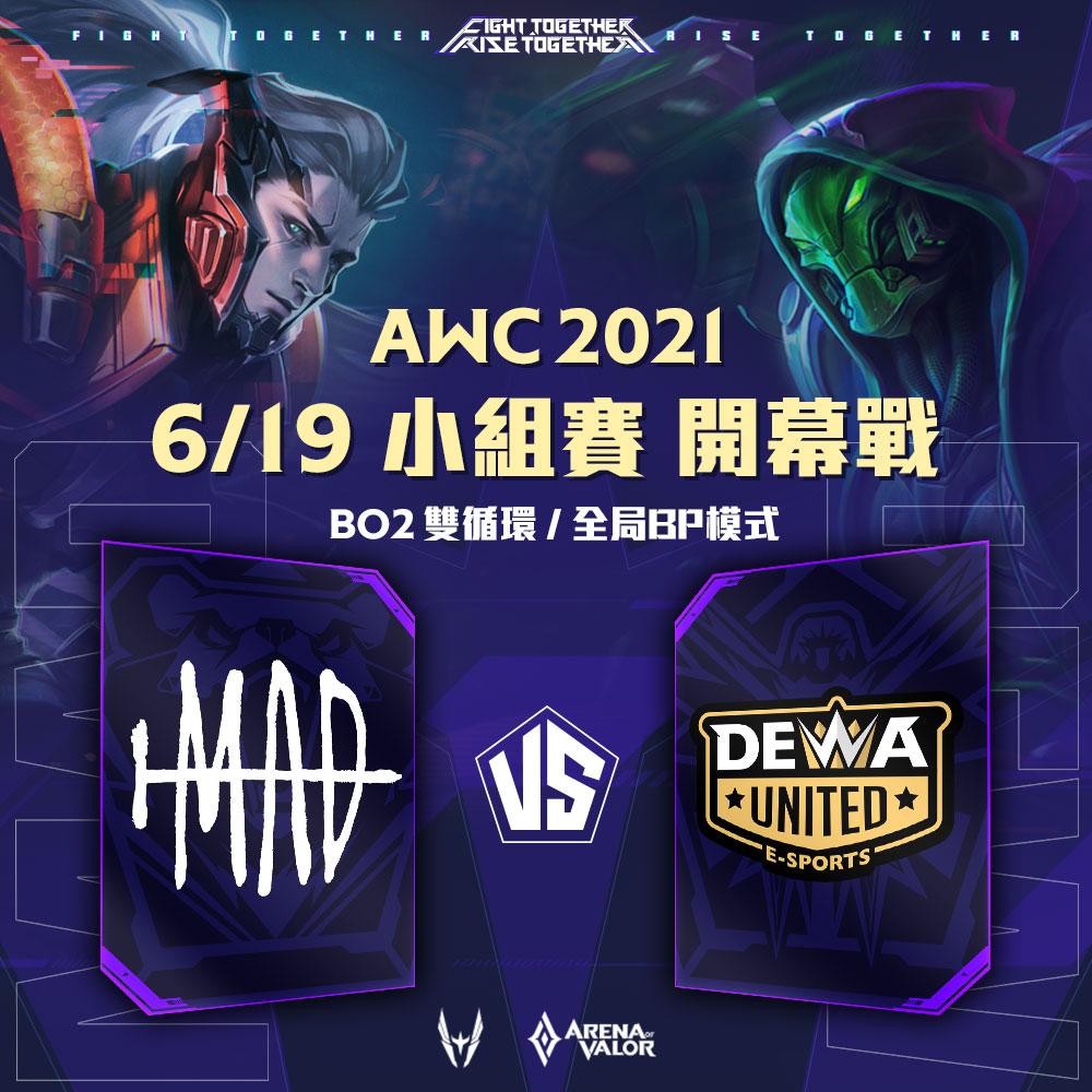 AWC 2021 小組賽抽籤結果及賽程表.jpg