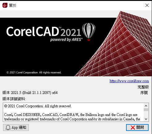 螢幕擷取畫面 2021-07-16 115647.png