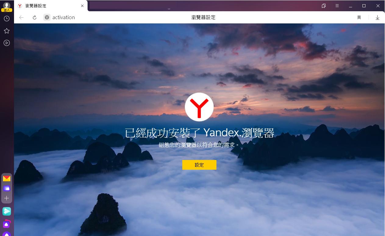 Yandex_20200714.png