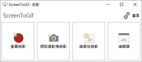 ScreenToGif_20200501.png