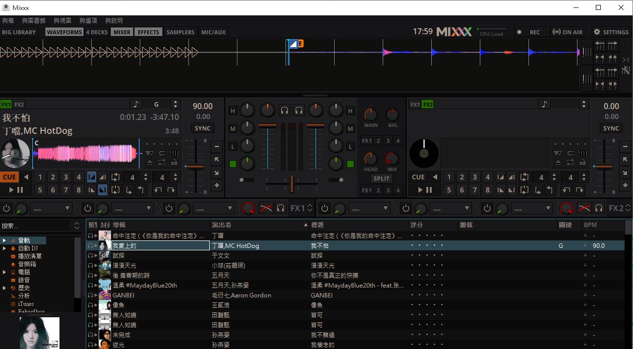 Mixxx_20210719.png